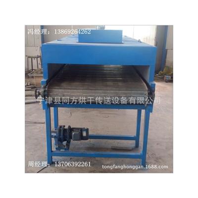 同方供应汽车配件烘干机电加热烘干机小型带式干燥设备