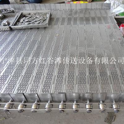 加工链板不锈钢冲孔链板加长孔化工烘干链板耐腐蚀