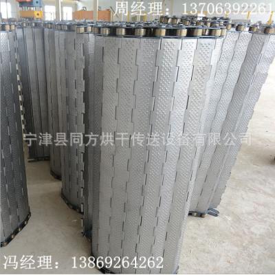 加工链板不锈钢冲孔链板加长孔化工烘干链板
