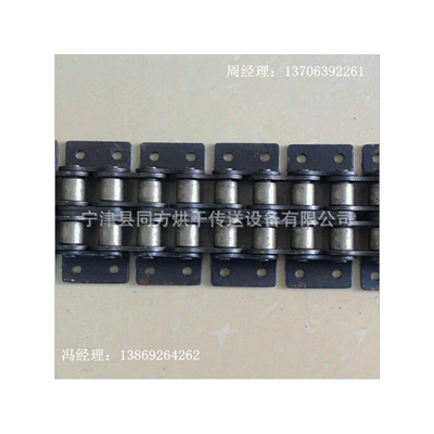山东厂家定制加工链条双边弯板链条机械传动链条
