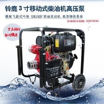 柴油机自吸抽水泵移动式3寸水泵