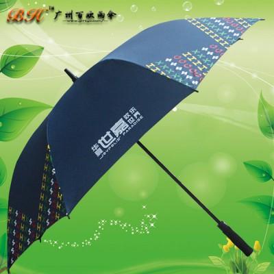 定制-华夏世嘉广告伞 佛山礼品雨伞 雨伞厂家