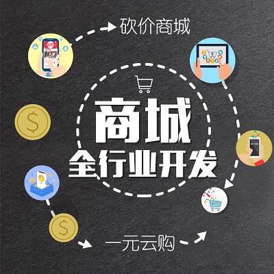 斑马会员App社交电商系统开发系统定制开发