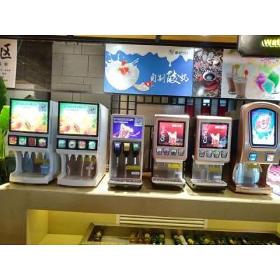 现调可乐机果汁机奶茶机兰州汉堡店可乐雪碧机
