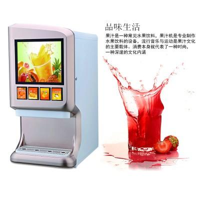 哪有果汁饮料机张掖现调果汁机器
