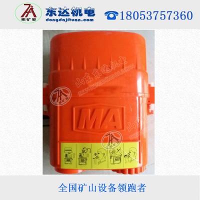 ZYX45压缩氧自救器现货压缩氧自救器