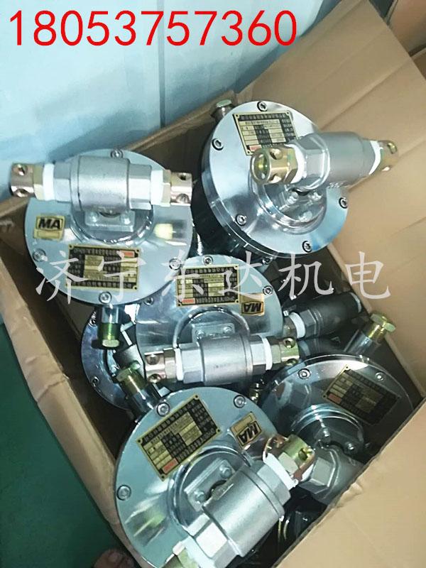DFB20/7 DN25 24V 矿用隔爆型电动球阀