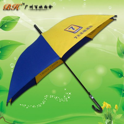 定制-7天连锁酒店伞 直杆伞 酒店用伞 广告伞