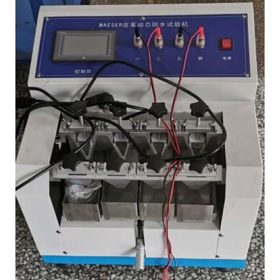 触摸屏皮革动态防水测试仪