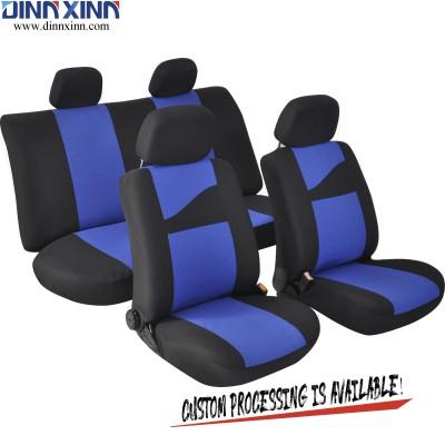 拉萨DinnXinn长安全座9件套真皮广州汽车座套供应商