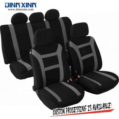 成都DinnXinn比亚迪全座9件套梭织布骐达座套贸易