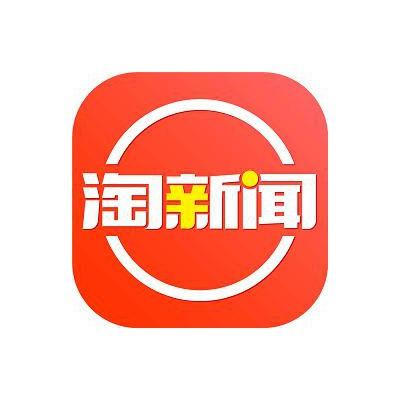 淘新闻广告开户,淘新闻广告推广,淘新闻怎么投放
