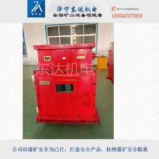 DXBL1536/127J电源