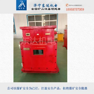 DXBL1536/220J矿用隔爆型锂离子蓄电池电源订购须知
