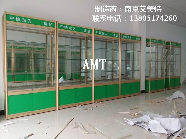 泗县糖烟酒柜台货架