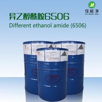 德国进口多功能乳化剂 除蜡水配方原料 异乙醇酰胺6506