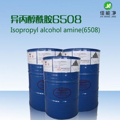 6508油污乳化剂 润滑剂增稠剂 异丙醇酰胺 进口洗涤原材料