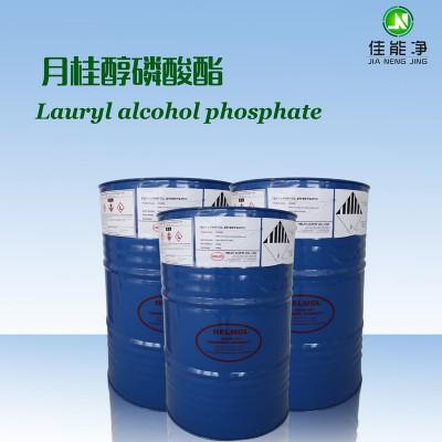 MAE 除油粉原料 德国汉姆进口 月桂醇磷酸酯 油污处理剂