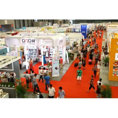 2020第32届国际玩具及教育产品(深圳)展览会-原广州