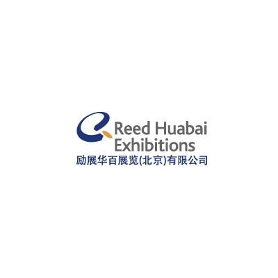 2020第114届中国上海日用百货商品交易会