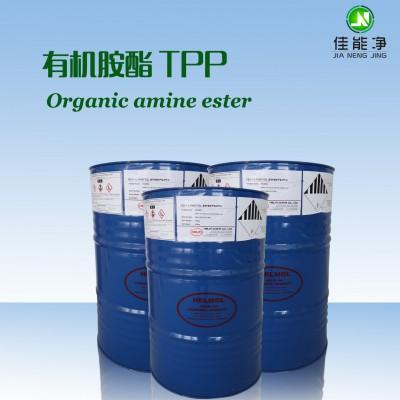 低价供应光学玻璃清洗剂原料 有机胺酯TPP 表面活性剂