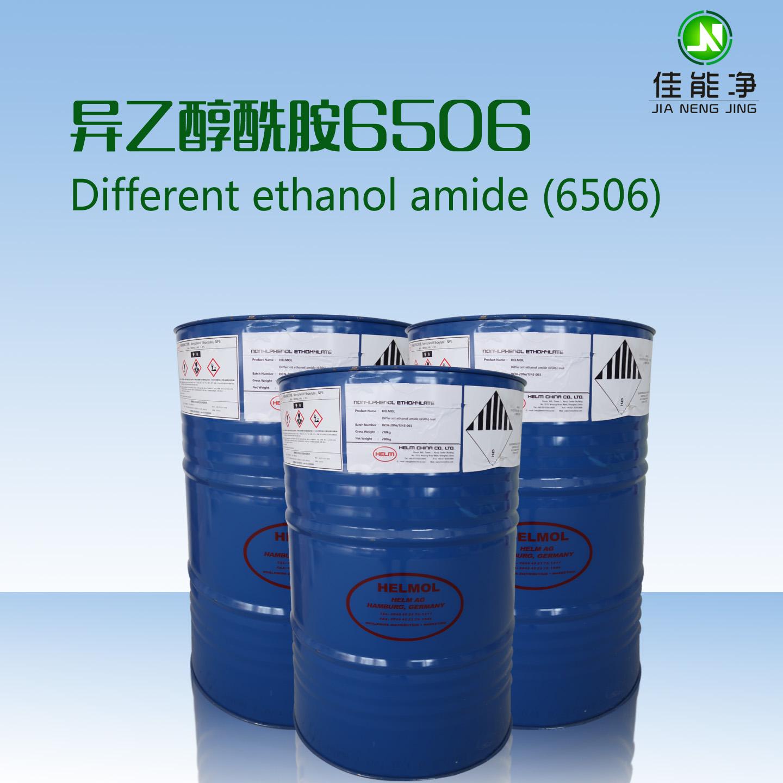 6506 不锈钢除蜡水原料 德国汉姆 异乙醇酰胺 除蜡水母料