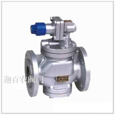 上海高灵敏度蒸汽减压阀供应厂家