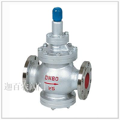 上海蒸汽减压阀厂家