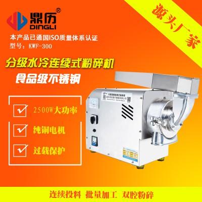 顶历分级连续式粉碎机 超细干磨高效商用粉碎机