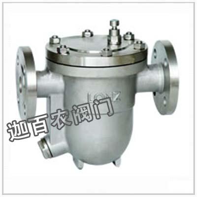 上海CS41H自由浮球式疏水阀供应厂家