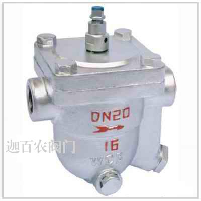 上海CS11H-16自由浮球式疏水阀供应厂家