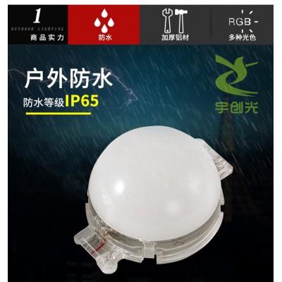 厂家直销LED点光源 圆形面包装饰灯内外控制单色贴片防水灯