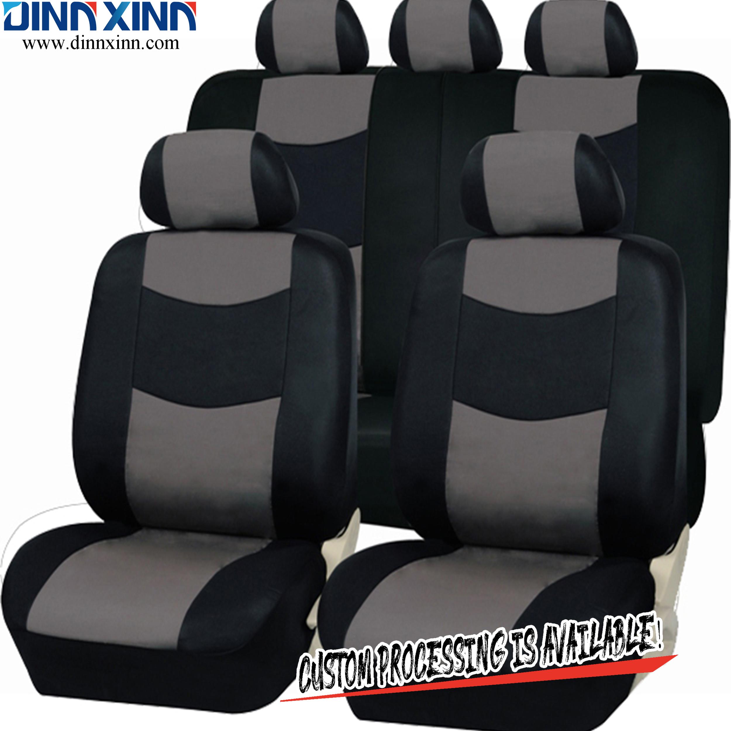 宁波DinnXinn奔驰全座9件套真皮标志307汽车座套批发