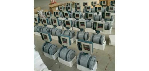 KNL电磁能量计