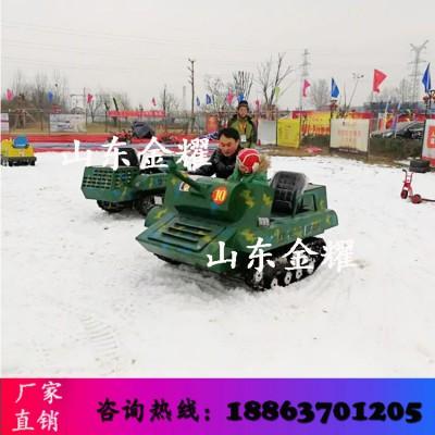 满江流水万重波游乐坦克车油电坦克车四季都可以玩的项目