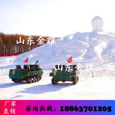 我要从南走到北 迷彩坦克车 单人坦克车 仿真式坦克车厂家销售