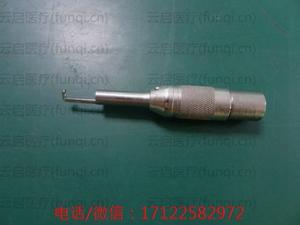 Medtronic F2-B1 铣刀保护套 轴承故障