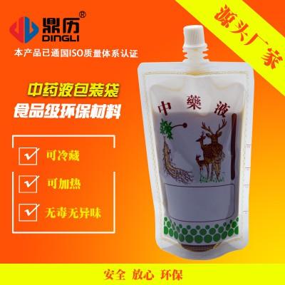中药液包装袋液体袋中药袋封口机薄膜热封机