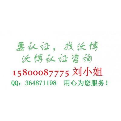 佛山顺德ISO22000认证咨询