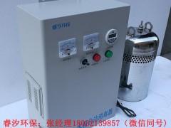 水箱自洁消毒器厂家 (1)