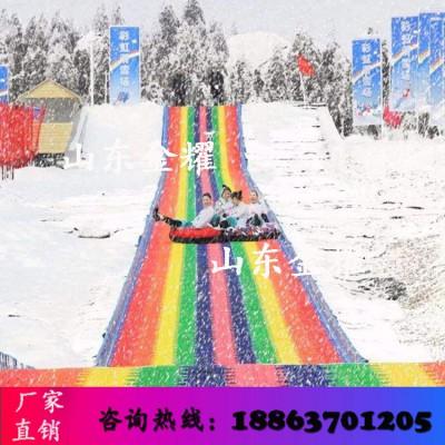 童心未泯 七彩彩虹滑道 场地游乐旱雪滑道 场地游乐设备