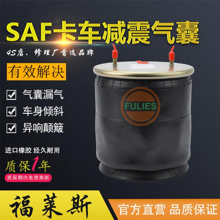 东风柳汽乘龙H51R12-356减震器驾驶室气囊工厂