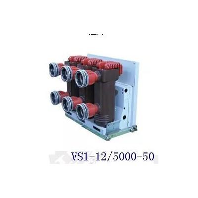 ZW11-12-630-20 户外真空断路器