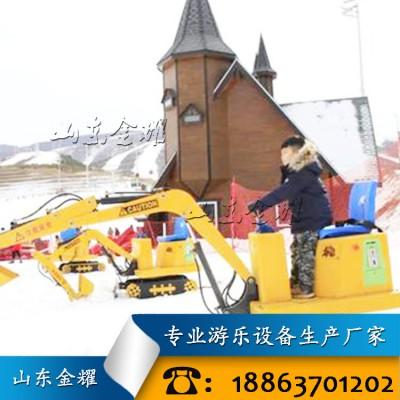 亲子互道挖掘机 游乐儿童挖掘机 电动挖掘机项目 儿童游乐项目