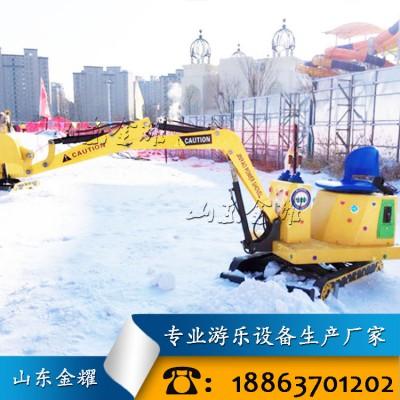 全新儿童挖掘机 电动游乐挖掘机 挖掘机项目