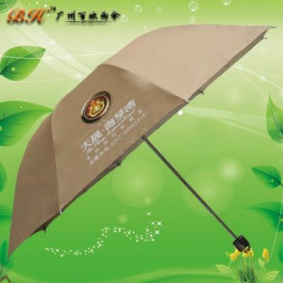 定制-海琴湾广告伞 湛江制伞厂 湛江礼品伞