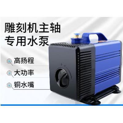 求雕刻机水泵生产厂家