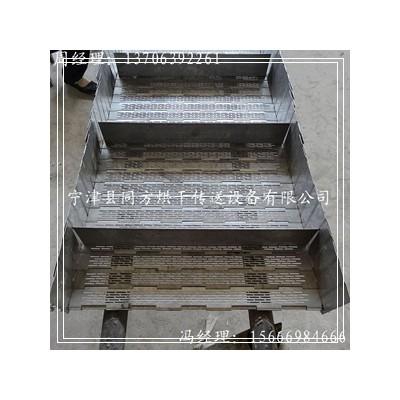 批量生产排屑机专用链板表面特殊处理链板质优价廉