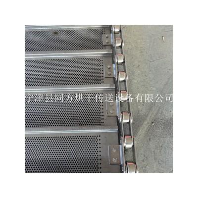 链板制造加工链板输送带输送板链厂家直销