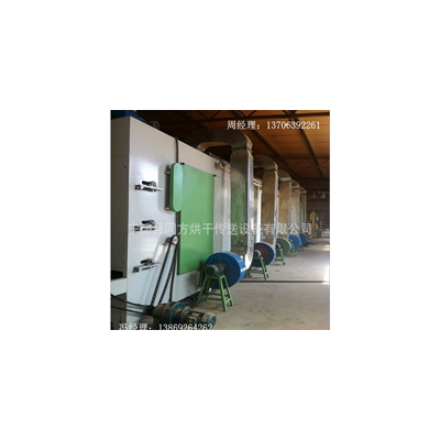 厂家直销带式化工烘干机工业染料烘干机定制